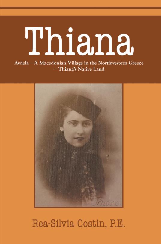 Thiana/